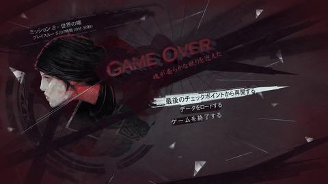 Dishonored 2_20170108210831