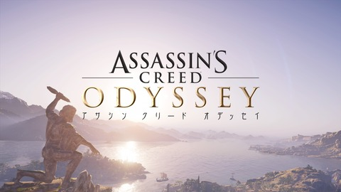 Assassin's Creed® Odyssey_20181203000442