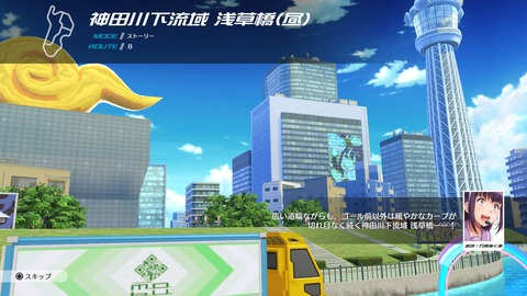 神田川JET GIRLS_20200117000956