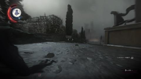 Dishonored 2_20170108210449