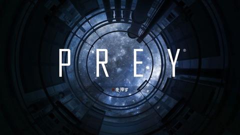Prey_20170524191015