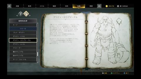 God of War_20180505224343
