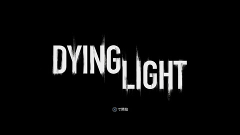 Dying Light_20150416211127