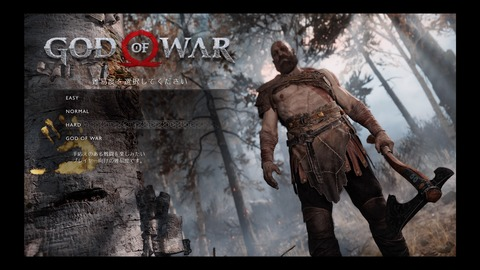 God of War_20180420200132