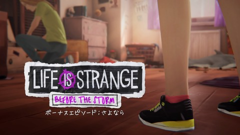 Life is Strange_ Before the Storm_20180612154204