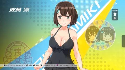 神田川JET GIRLS_20200126173353