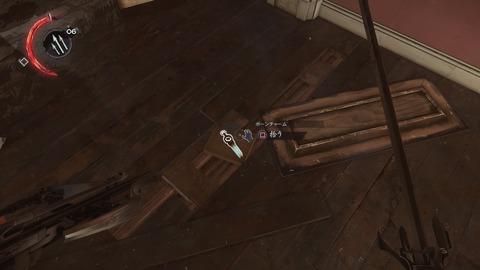 Dishonored 2_20170108211149