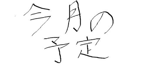 2016-04-02_214537