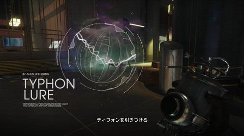 2017-04-09_041116