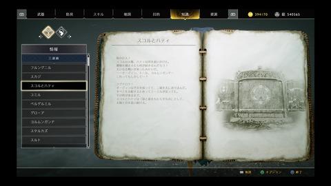 God of War_20180505223620