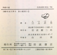 s-2C8T0316