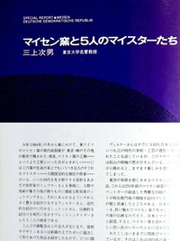 x-2C8T0404