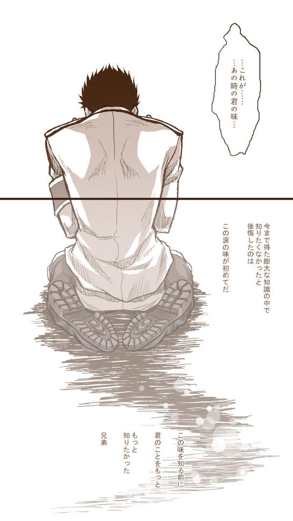comic15