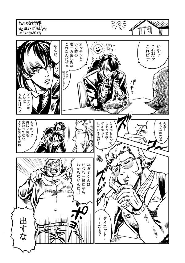 裁き25無配01