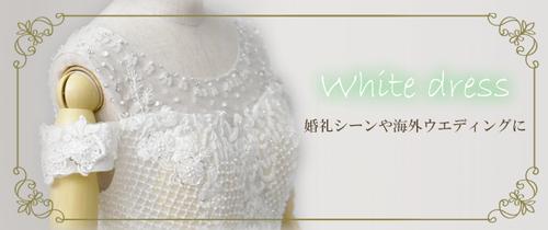 top_dress_slider05