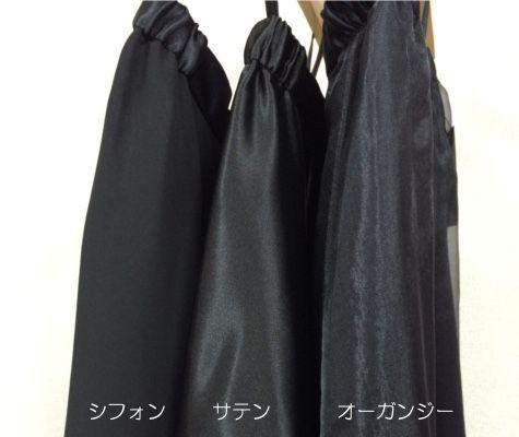sk素材3種