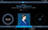 Yuki_Saori_screenshot