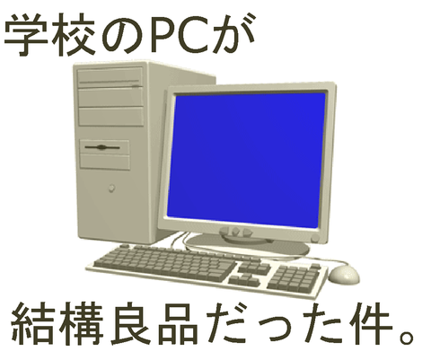 pc0103_240.png