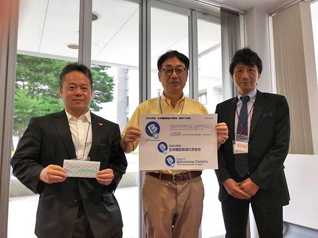 Dr. Nakanishi with Profs. Itoh and Wada
