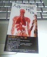 MHXsh0029.jpg