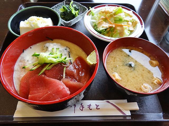 Tuna Rice Bowl Set