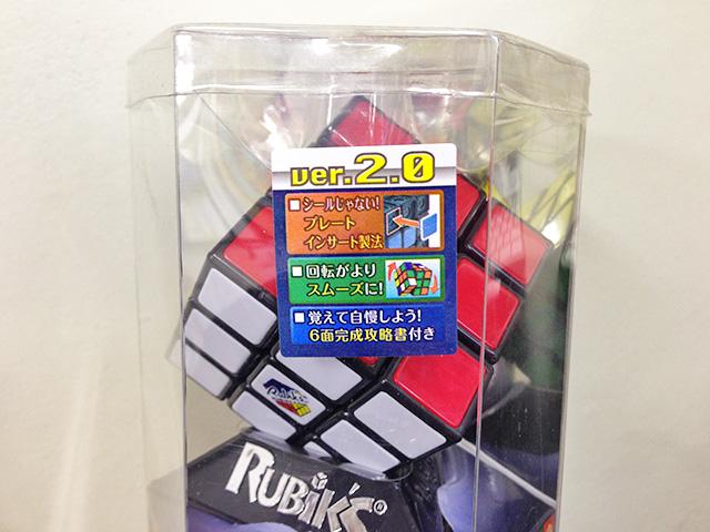 Rubik's Cube ver. 2.0