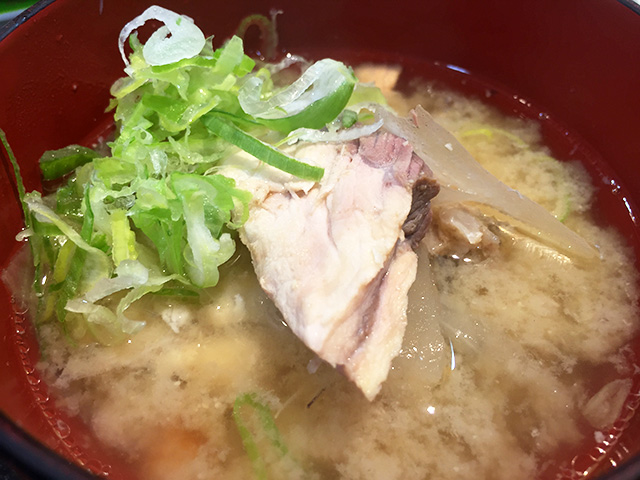 Miso Soup with Fish Bones