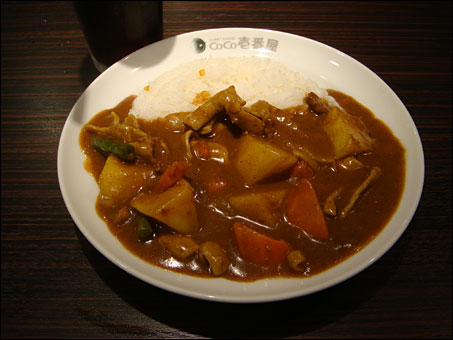 Half Order Pork Curry with Beef Giblets and Vegetables