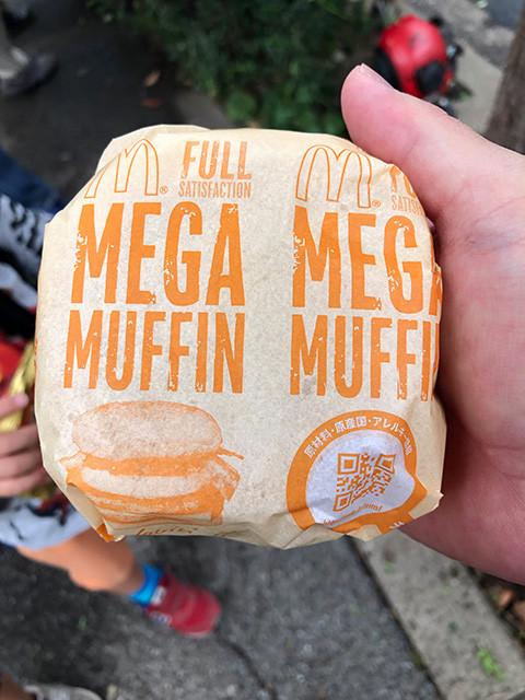MEGA MUFFIN