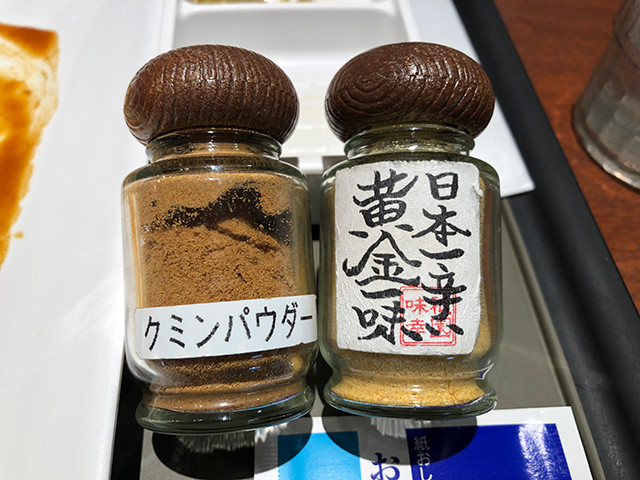 Cumin Powder and Cayenne Pepper Powder