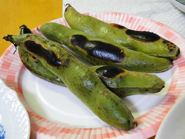 Grilled Broad Beans