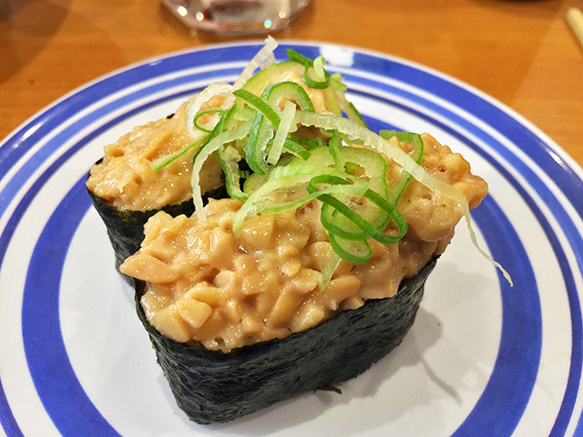 Natto Battle Ship Roll