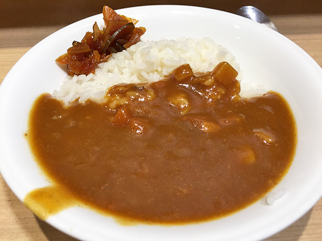 Mini Curry