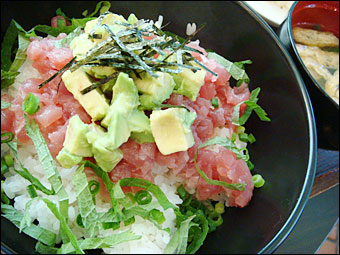 Minced Raw Tuna Rice Bowl