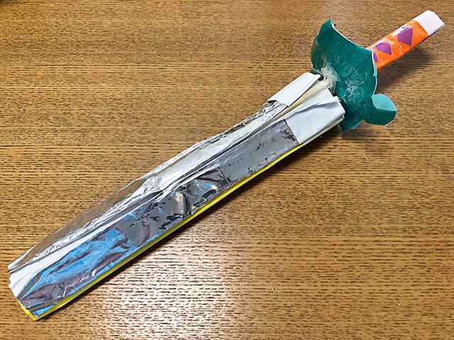 Denko-maru