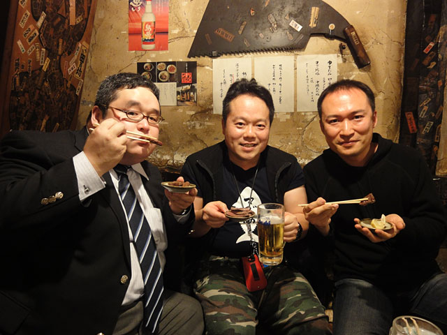 Mr. Boo, Dr. Naru, and Me
