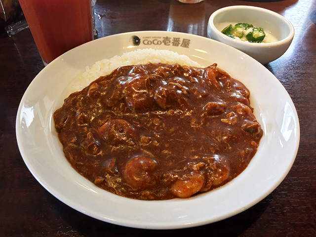 Half Order Beef Curry with Stewed Chicken and Shrimps