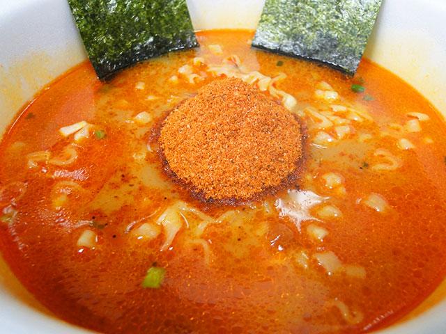 Kara Kara Uo Spicy Noodles