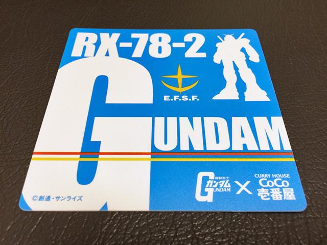 GUNDAM Coaster
