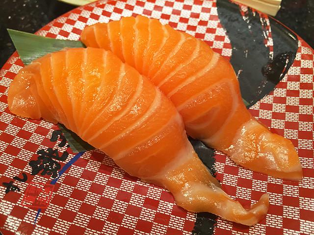 Aurora Salmon Nigiri Sushi