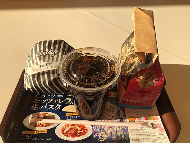 Wendy's Burger USA Triple Set Meal