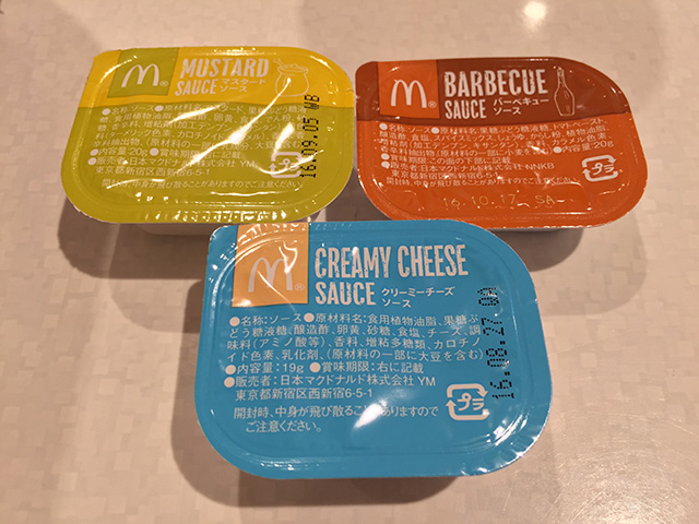 Sauses for CHICKEN McNUGGETS