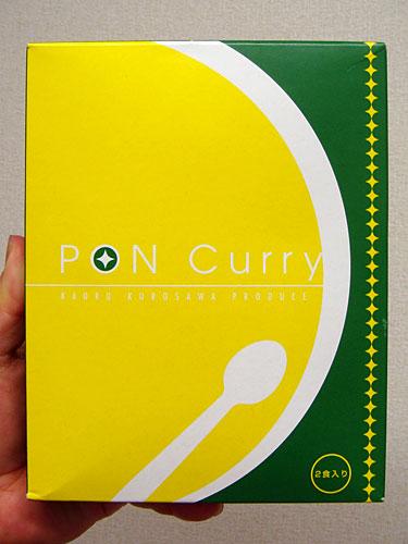 PON Curry Keema