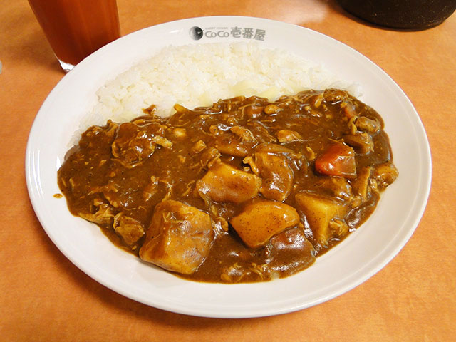 Half Order Beef Curry with Various Toppings