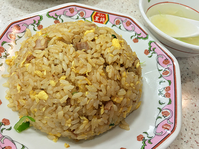 Fried Rice with Roasted Pork and Egg