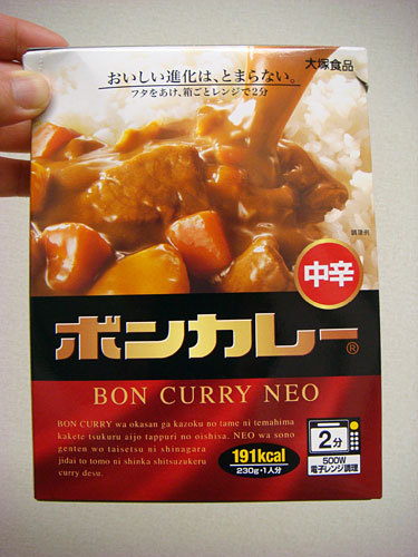 BON CURRY NEO Medium Hot