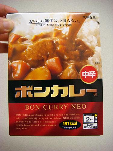 BON CURRY NEO Medium Hot