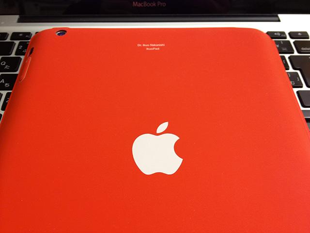 iPad Smart Case RED