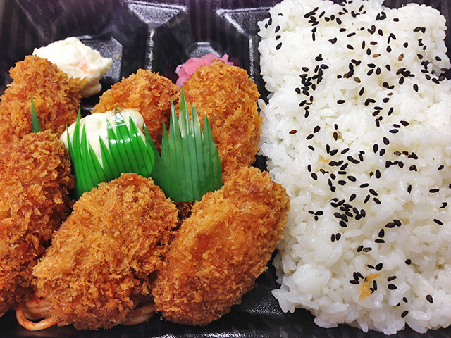 Fried Oyster Lunch Box