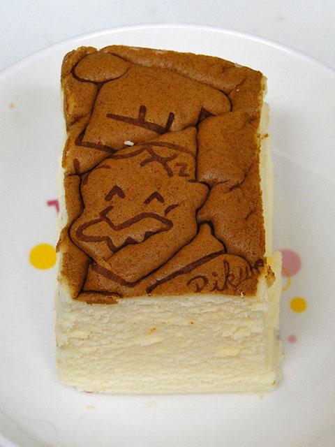 Rikuro's Cheesecake